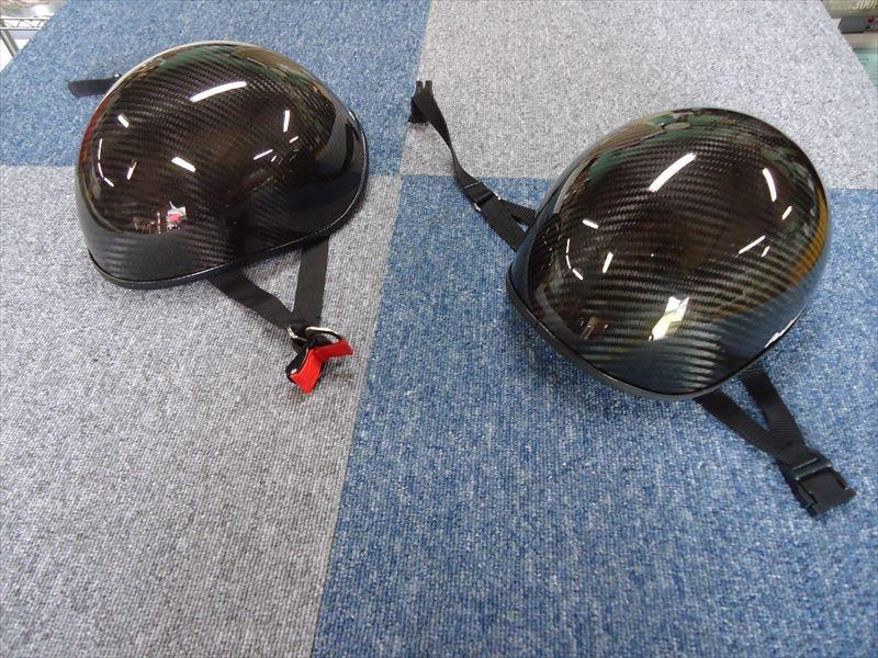 ハニカム入りドライカーボンヘルメット