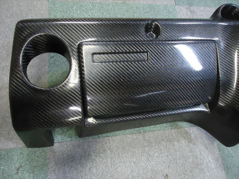 Z S30ダッシュボード